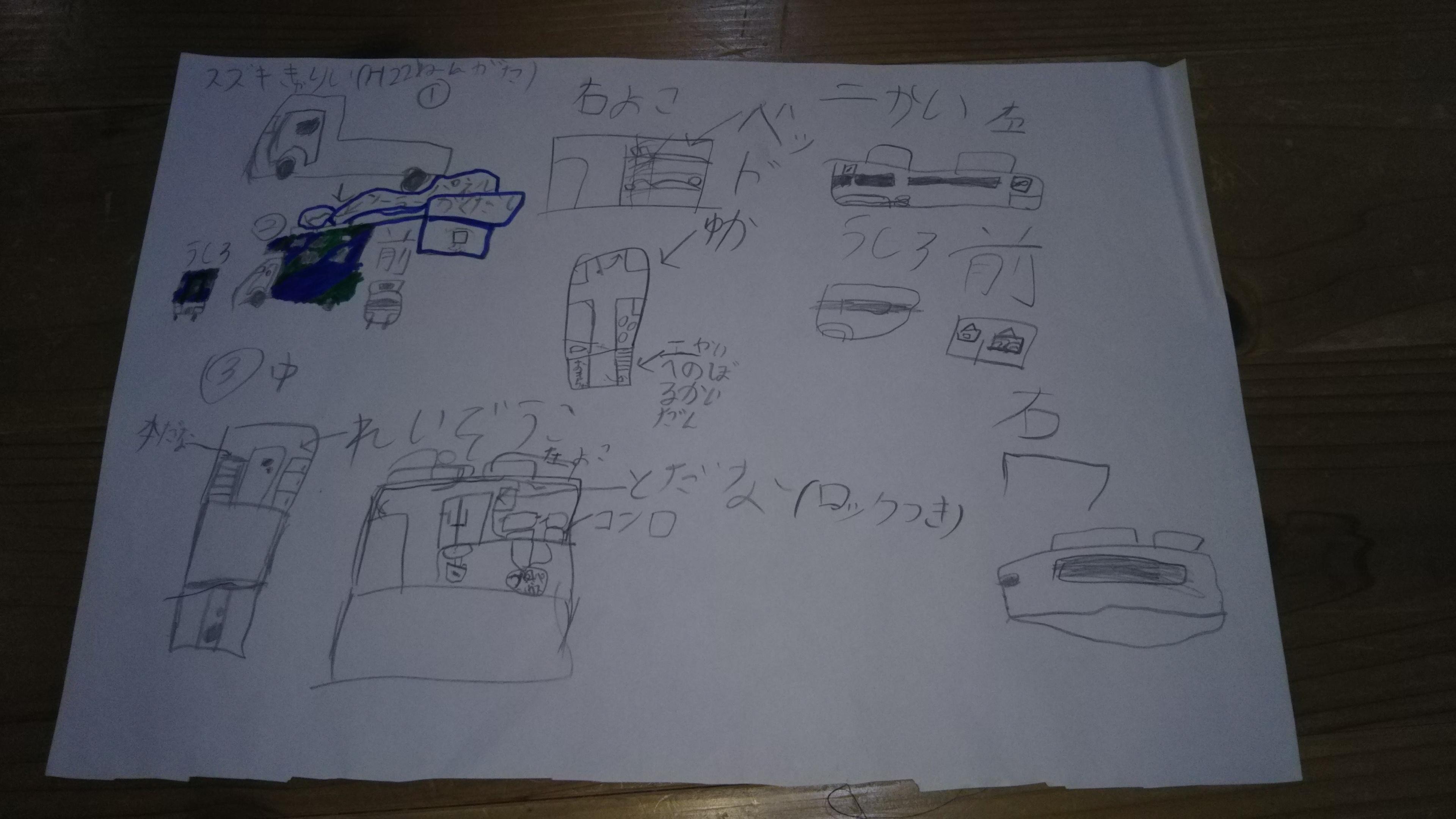 軽トラキャンピングカー プロジェクト 始動